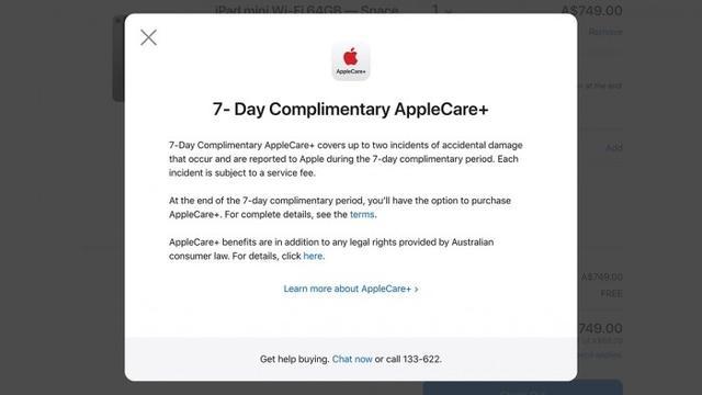 苹果公司宣布澳大利亚区域的客户可免费获得7天AppleCare+服务