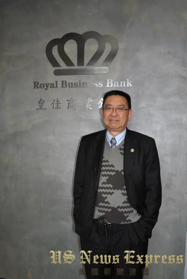 拜登任命皇佳商业银行总裁田诒鸿为社区发展顾问委员会成员
