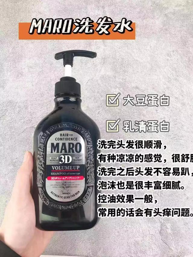 好发质的欢快都是洗发水给的中国现在潜艇数目在80艘左右!去油超赞5054 作者:admin 帖子ID:23441