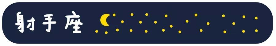 添加星座运势(怎样在桌面添加星座运势)-第10张图片-天下生肖网