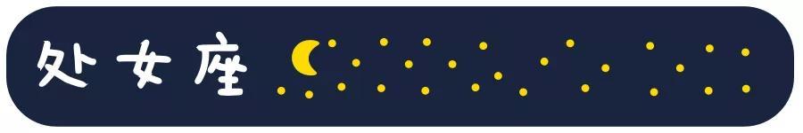 添加星座运势(怎样在桌面添加星座运势)-第7张图片-天下生肖网