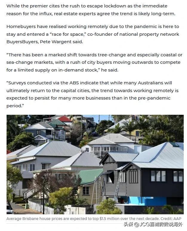 成千上万的人为逃避封锁而疯狂涌向昆士兰,布里斯班房价可能翻倍
