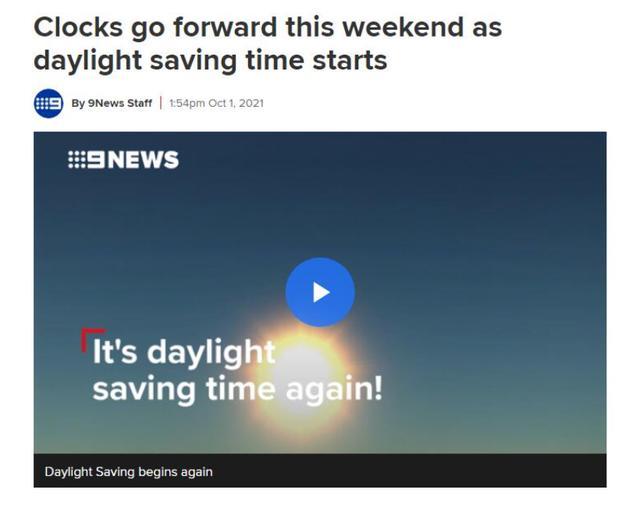 澳洲多个州和领地将开始实行夏令时