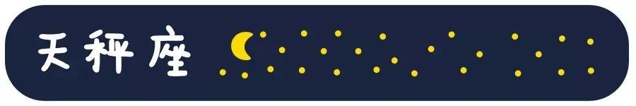 添加星座运势(怎样在桌面添加星座运势)-第8张图片-天下生肖网