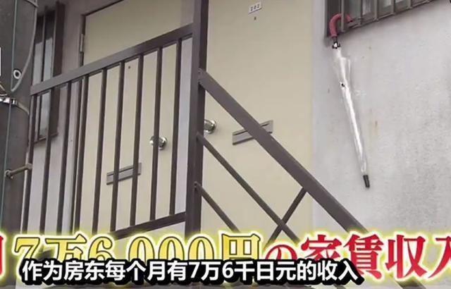 拿着低薪,33岁买下3套房成为包租婆,这个日本女孩是如何做到的