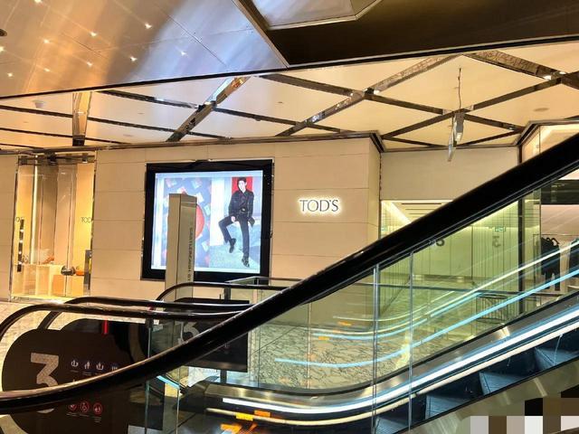 肖战TODS澳洲悉尼门店的地广