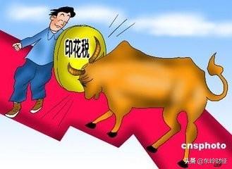 个人买卖股票如何缴税