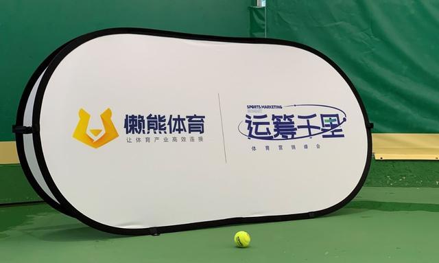 体育教诲合法时,吾们在上海快网组了一场球局