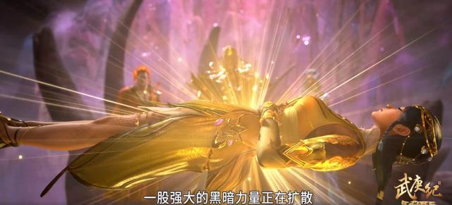 《武庚纪》第四季定档,7月22日开播,大元帅、狗哥、天都好帅的