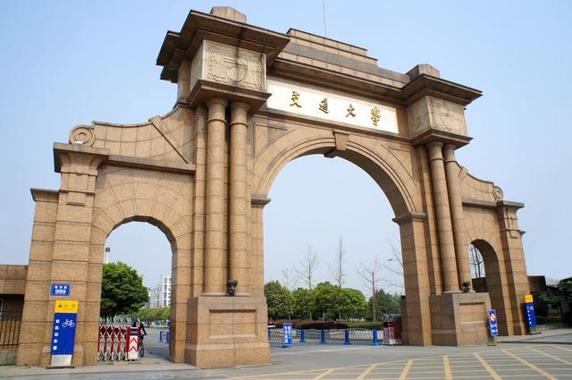 里程碑!历经10年,四川这所大学打破国外垄断,解决我国卡脖子技术难题!