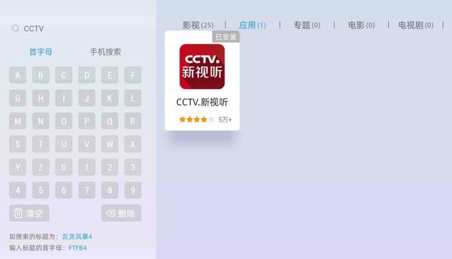 东京奥运会怎么看直播,分享央视正版免费直播办法,超大屏看刺激