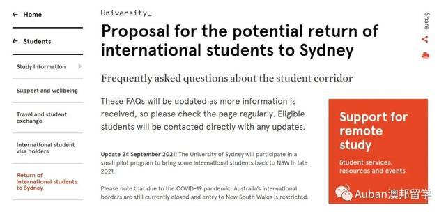 澳洲   新州官宣12月将500名国际学生带回悉尼
