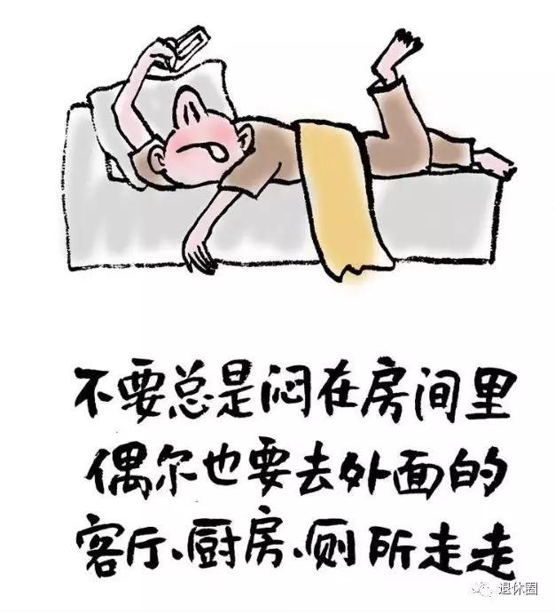 搞笑的文字漫画:这幽默漫画真绝,逗人一笑,又引人深思,太有才了
