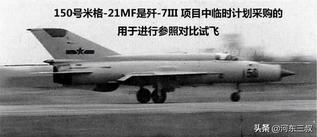 埃及对中国航空贡献有多大?歼6换米格-21MF,促成多种装备问世