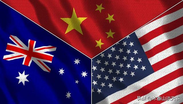 亚太新增危险迹象!澳大利亚跨过核门槛 中国周边安全趋紧