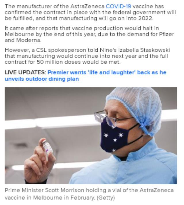 负面新闻不断 澳洲或将停止生产阿斯利康疫苗
