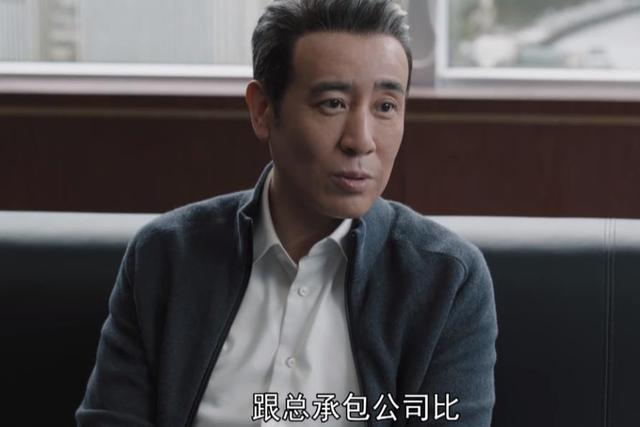 """《理想之城》:同意夏明的计划,赵显坤是在""""借刀杀人"""""""