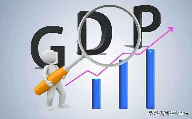 上半年,加拿大GDP上涨至9443亿美元!2021年全年,有望冲击2万亿