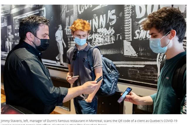 警钟!加拿大9月底恐日增1.5万感染,下周却要开国门!,这省长跪求:打疫苗就发钱