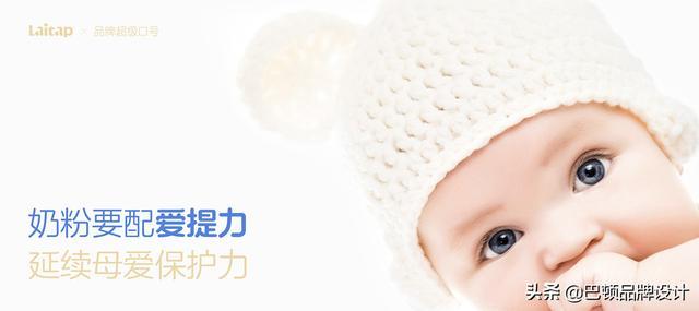 好的母婴品牌策划需做好哪些任务?