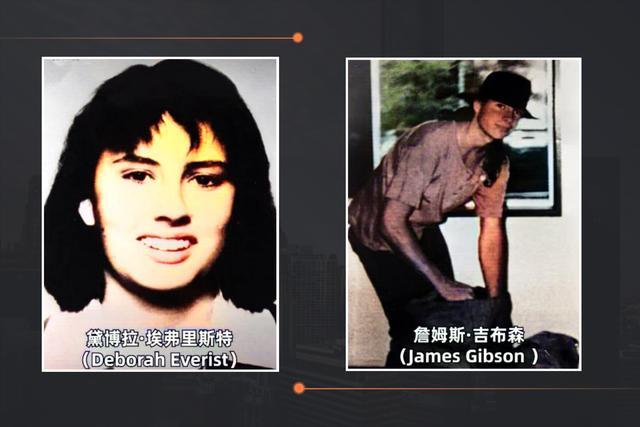 澳洲背包客杀手:3年内先后折磨死7名搭车青年,你还敢搭便车吗?
