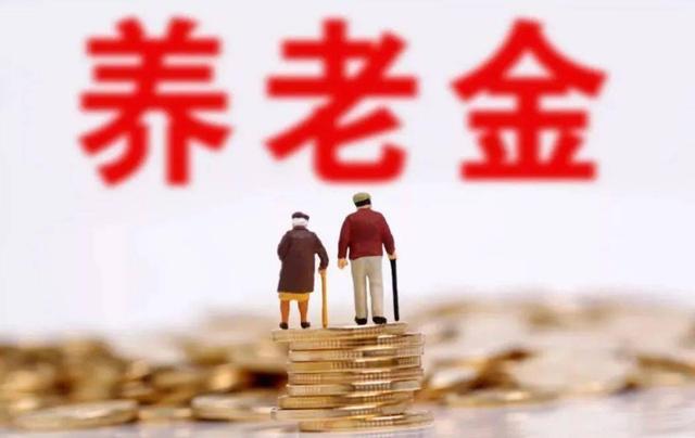 多地上调养老金,最高涨100,每年交500元,60岁农民领多少钱?