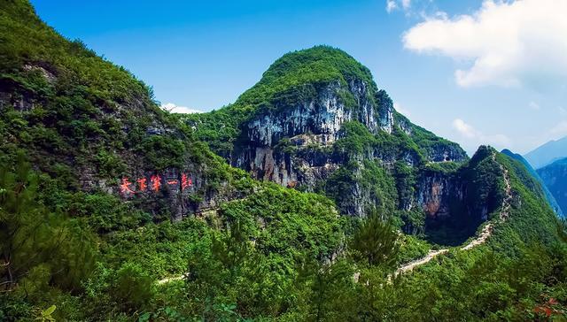 重庆9大5A景区,主城区里一个也没有,必须到区县里看看