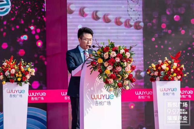 巫米影城:西咸吾悦广场盛大开业,带你打卡全能型嗨逛新地标