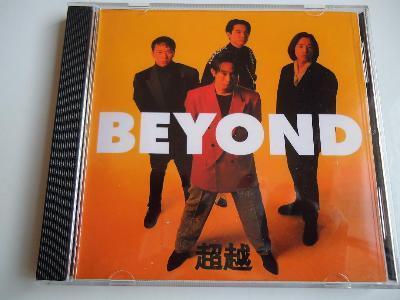 """那些年,我们""""追""""过的Beyond"""