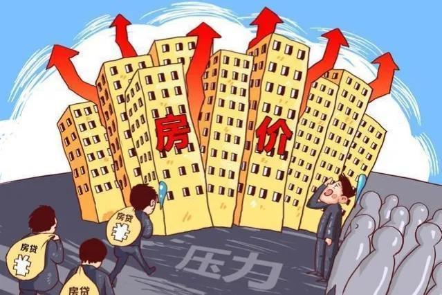 """超200万套""""断供房""""出现,专家建议取消房贷,以免压力大"""