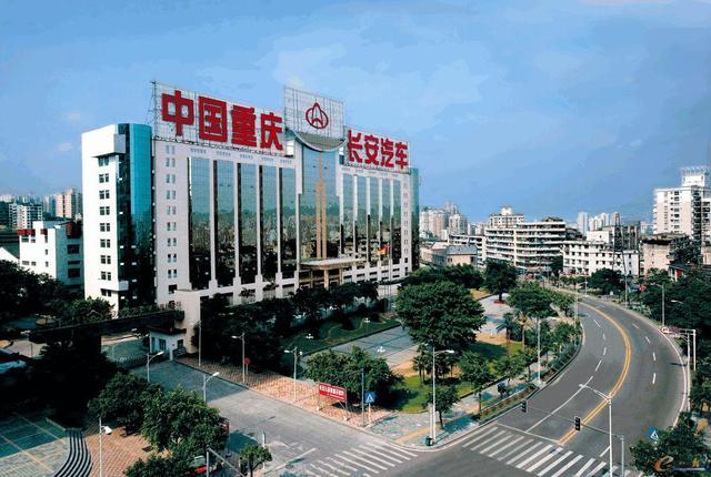 重庆长安为什么改称中国长安汽车,150多年的制造企业,如何逆袭