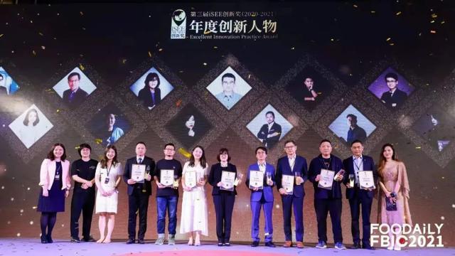 百事可乐三等奖:「专栏」可口可乐、百事、玛氏、伊利等斩获第三届iSEE创新奖