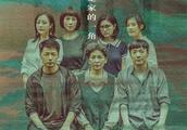 邢岷山出演《八角亭谜雾》,不仅演技收获好评,还带火了一个词