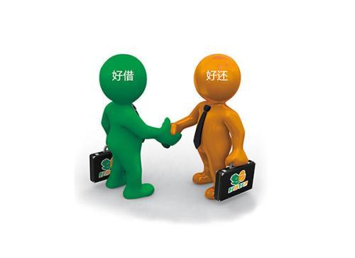小米信用多少可以贷款(小米金融是正规网贷吗)