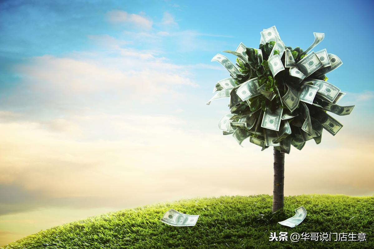 """决定生意赚钱且持续赚钱的是两个""""流量"""",绝不仅仅是产品毛利率"""
