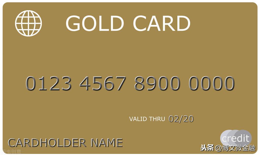 信用卡查询密码 信用卡查询密码是什么