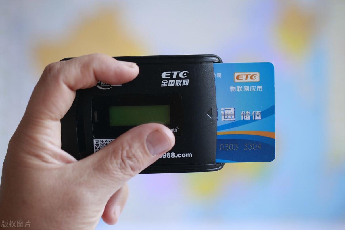 etc卡丢了怎么补办(etc卡丢了别人能用吗)