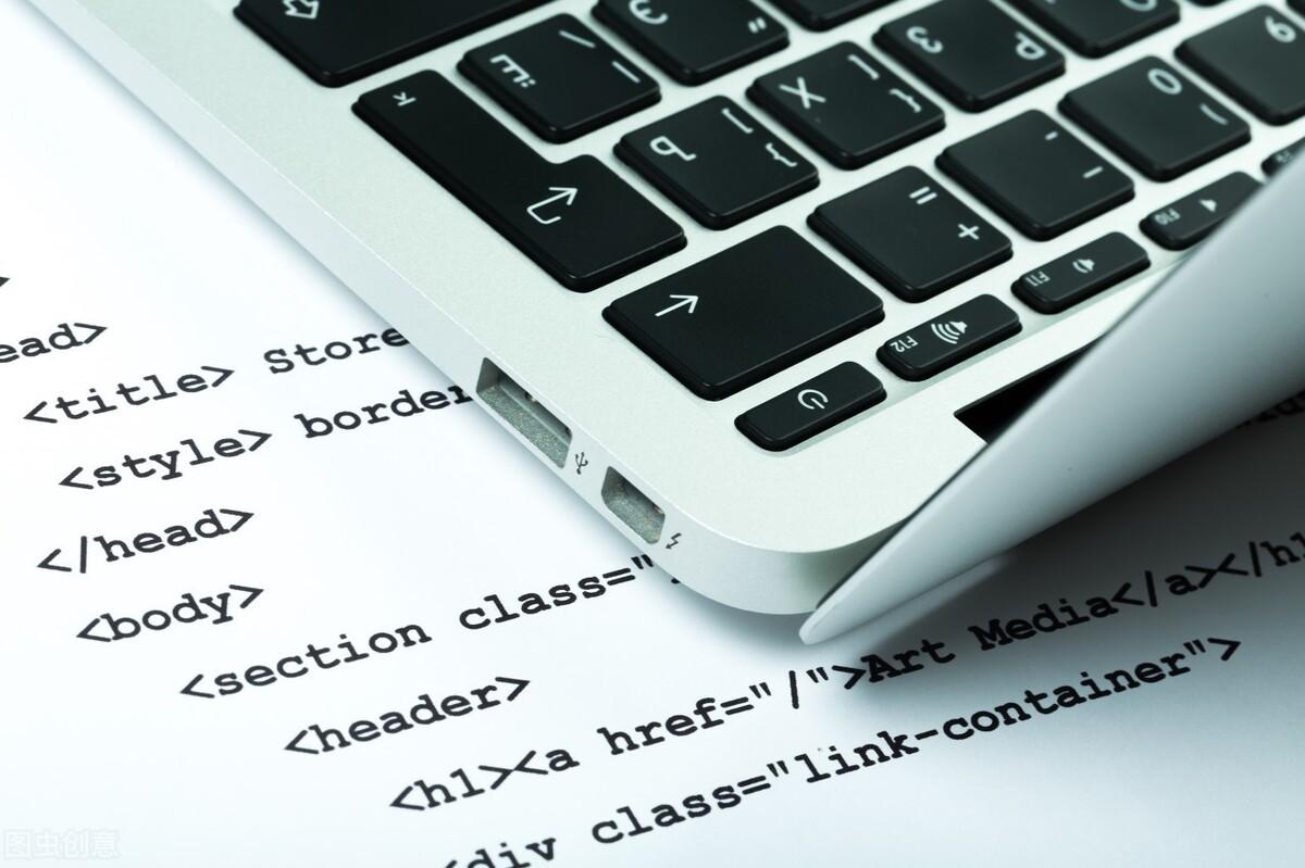 软件开发属于什么行业(软件开发是什么)插图