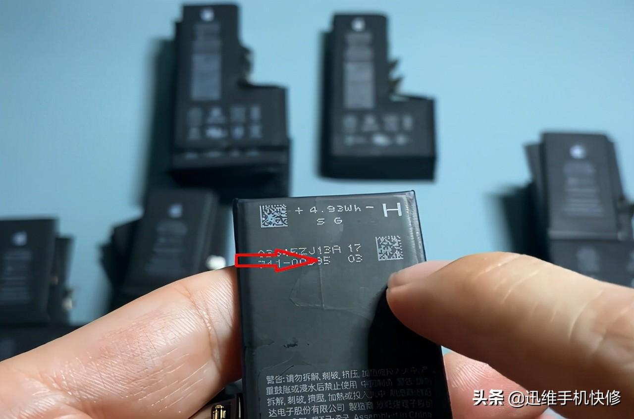 iPhone原装电池如何选择?德赛和欣旺达谁最耐用?重点看这里