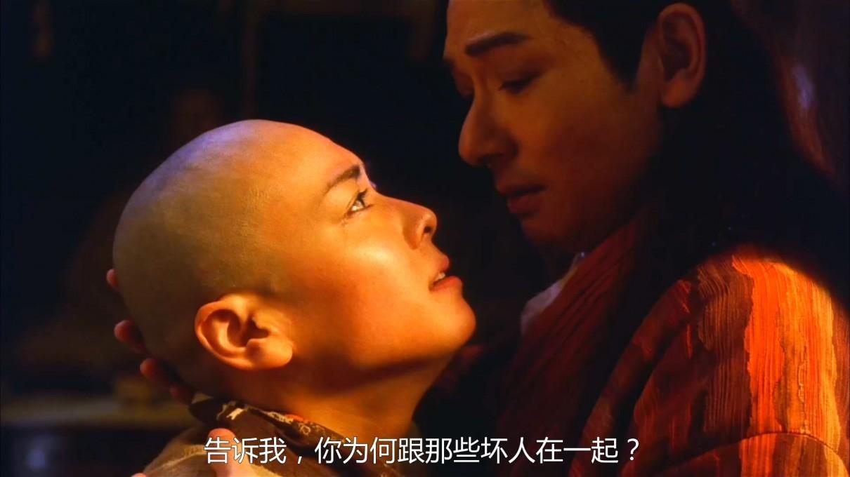 金瓶梅2008影片剧照3