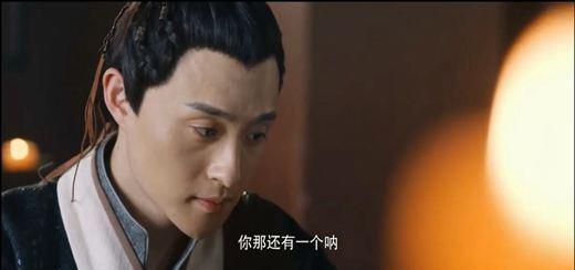 唐砖下之灵域双生影片剧照2