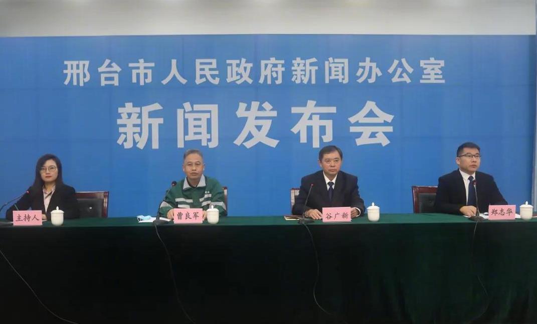 邢台新建公共停车位1.41万个,河北省排名第一