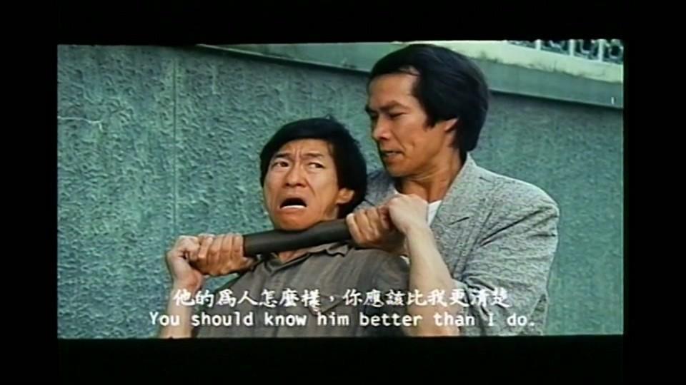越狱女逃犯剧照3