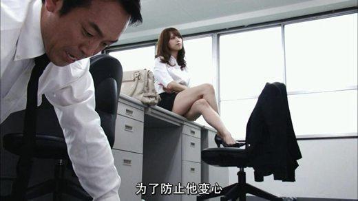 吉泽明步 SP女探员美之祭品影片剧照3