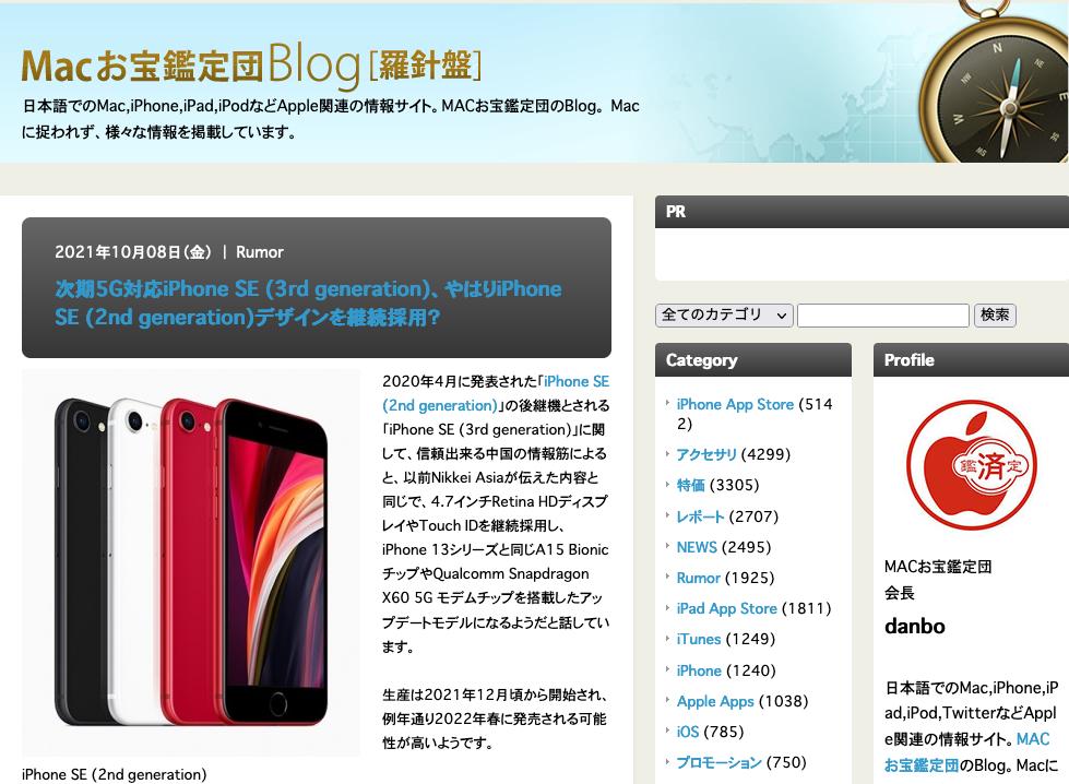 「科技V报」华为Mate50将首发骁龙898 4G;iPhone SE3或12月开始生产-20211009-VDGER
