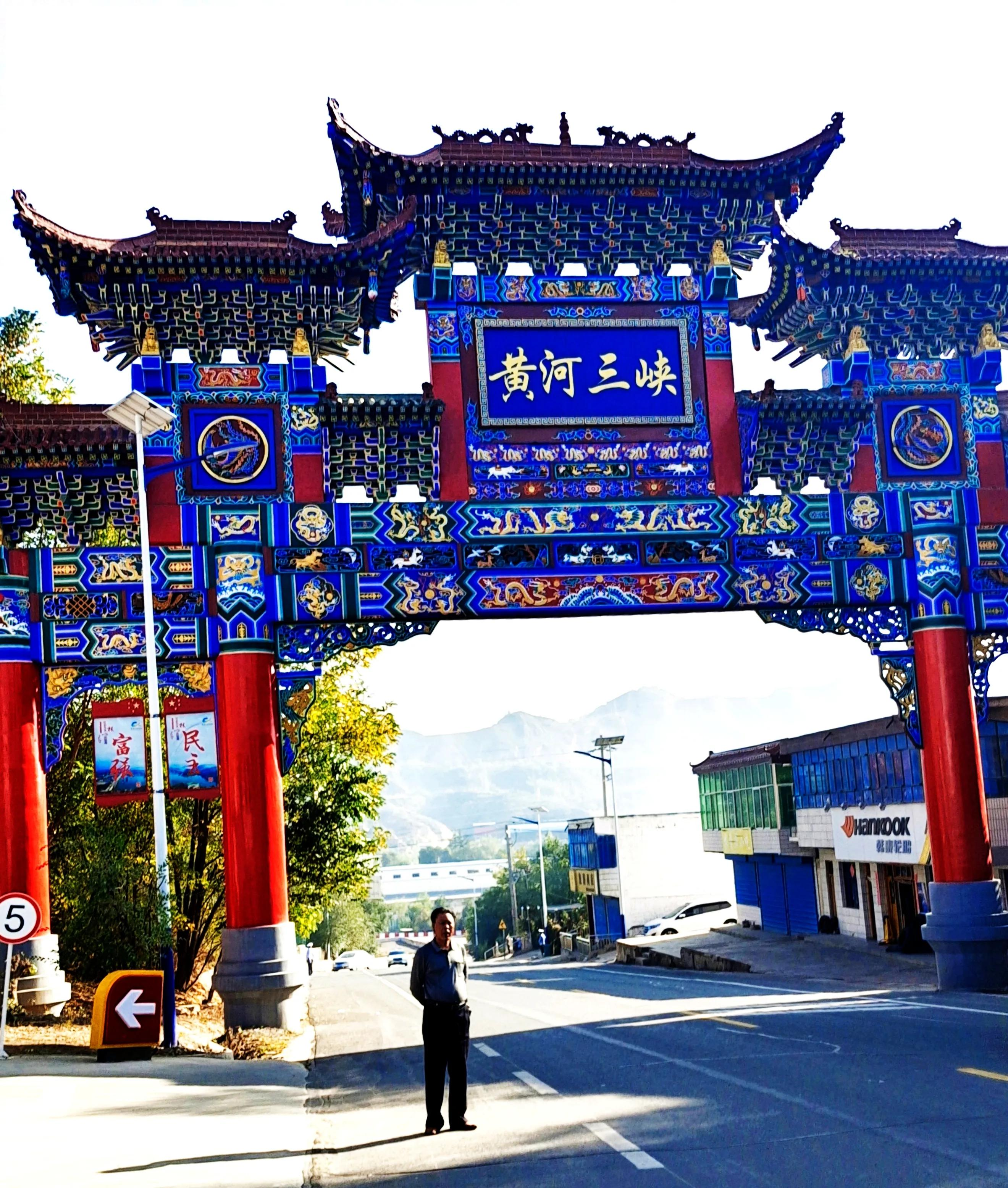 《今日头条》今天刊发了会宁县诗人李中旺的作品