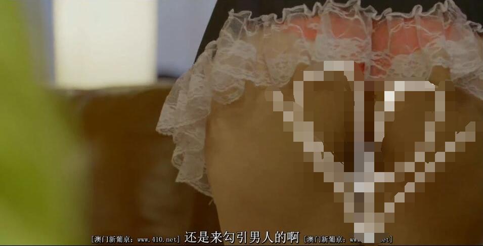 保姆驯服记 韩国影片剧照4
