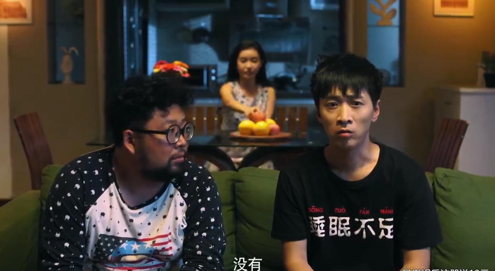 废柴兄弟3影片剧照1