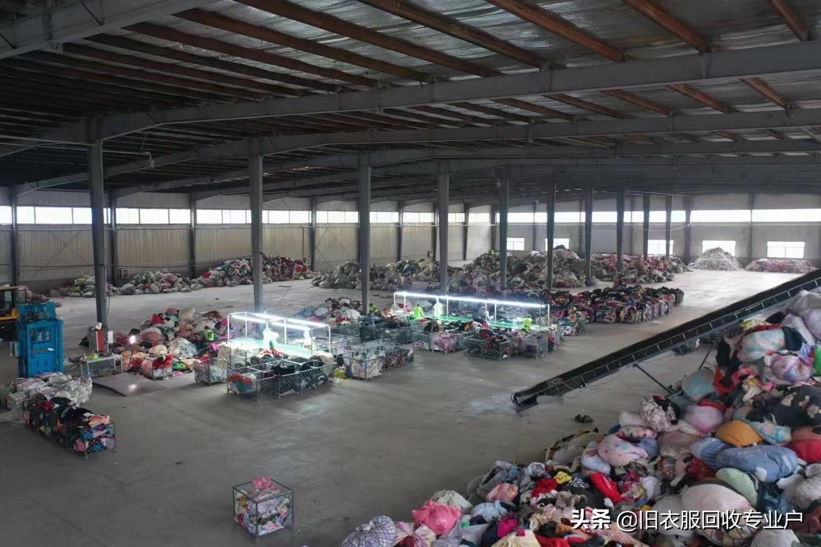废旧衣服中的巨大商机,虽然不起眼,却有人靠旧衣服回收赚到了钱