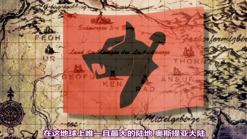 黑兽1-4 日本工番口番漫画大全影片剧照6